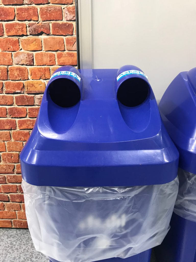 自販機ゴミ箱カエル顔
