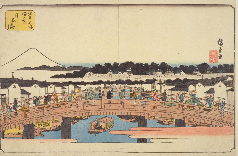 浮世絵日本橋