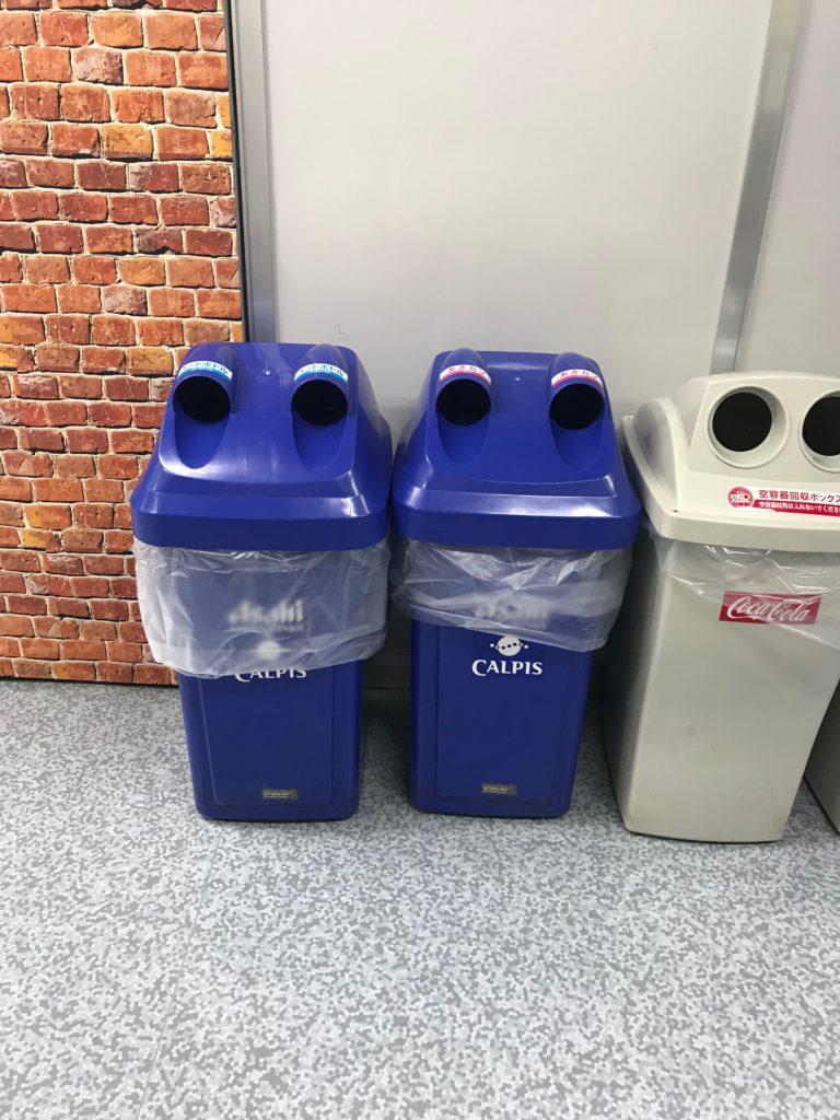 自動販売機のゴミ箱