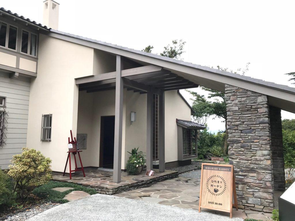 俣野別邸玄関