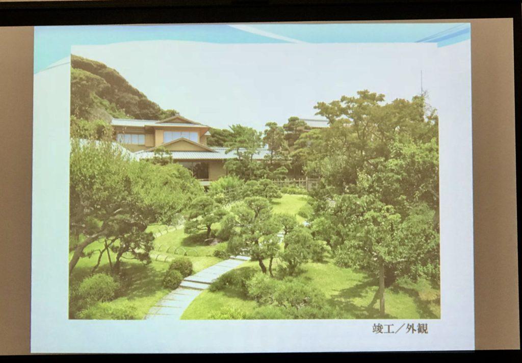 再建した吉田邸