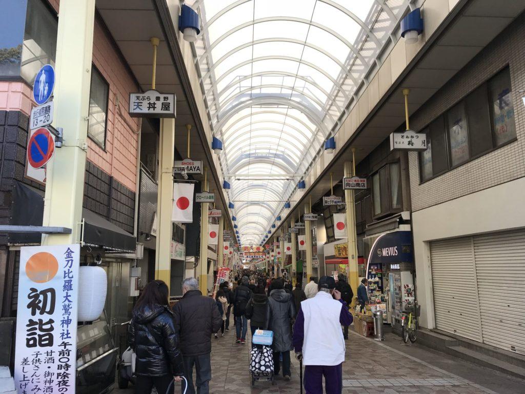 横浜橋商店街 中
