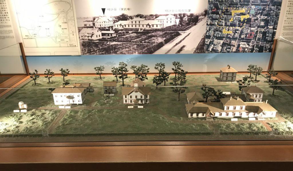 札幌農学校模型