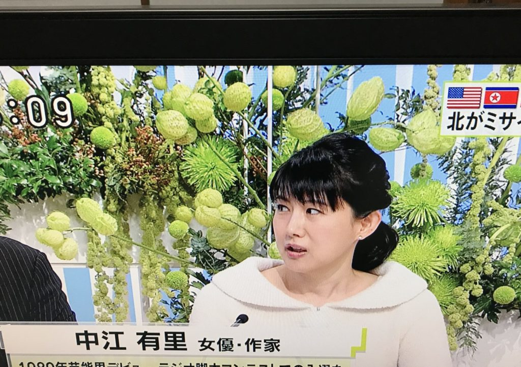 テレビ 花