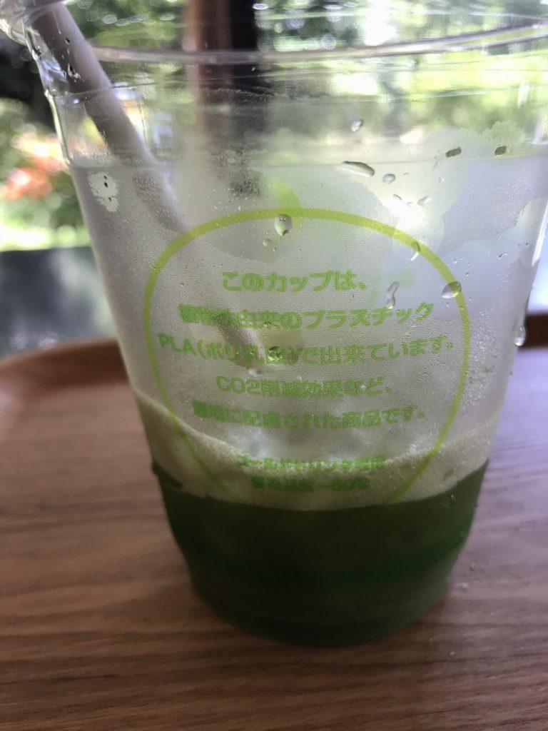 植物由来プラスチック