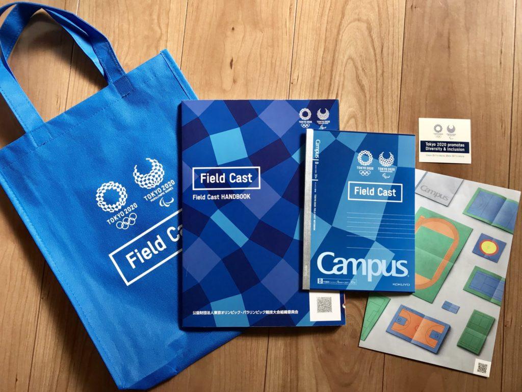 オリンピックボランティア配布物