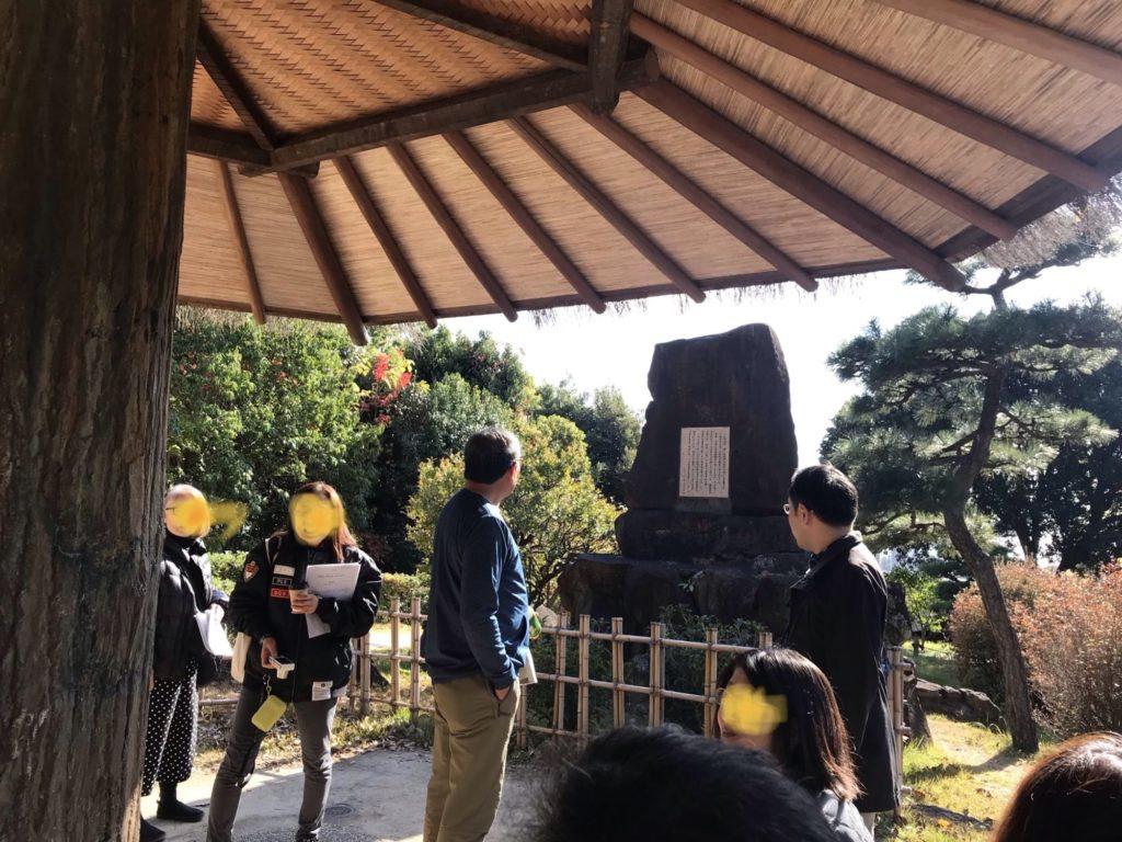傘亭前石碑