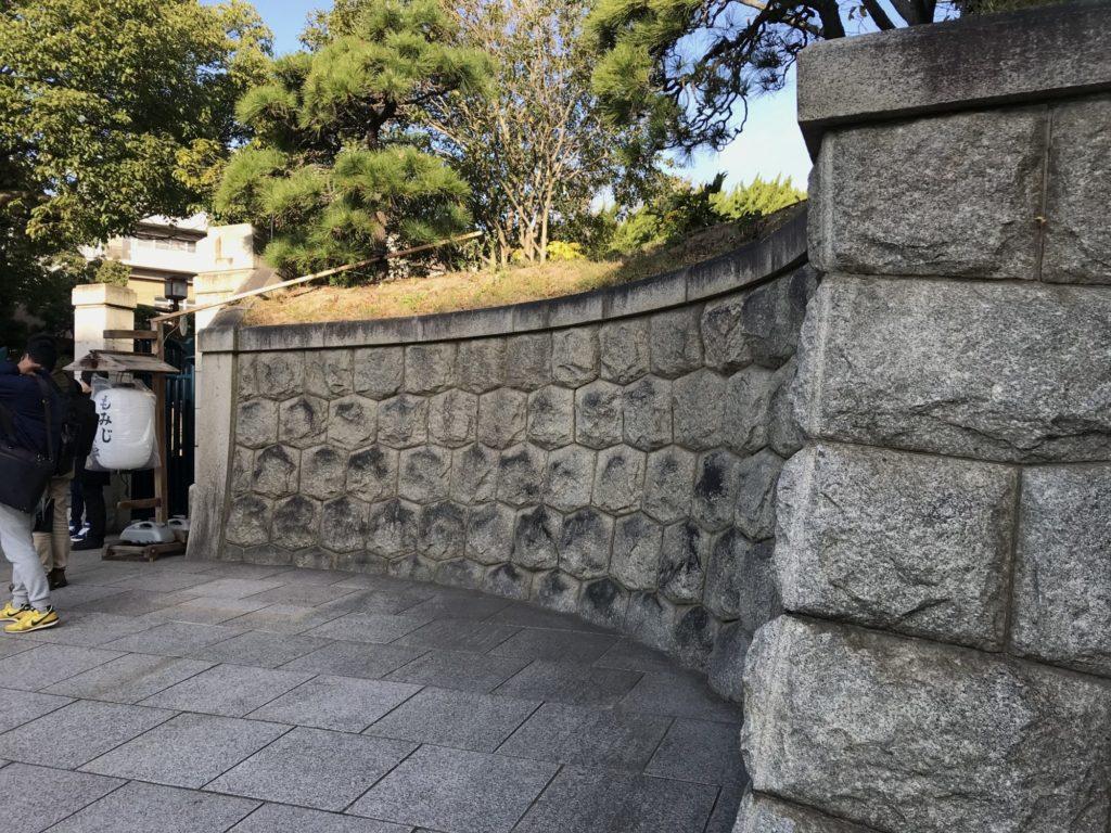 須磨離宮公園 石垣