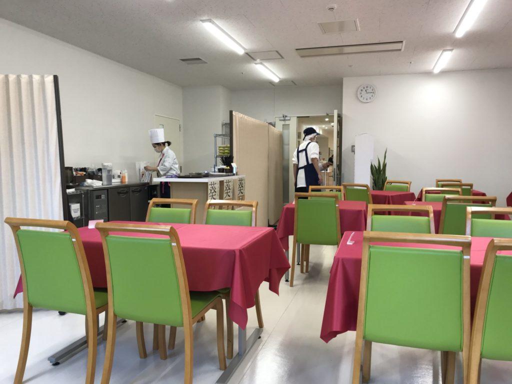 レストラン葵