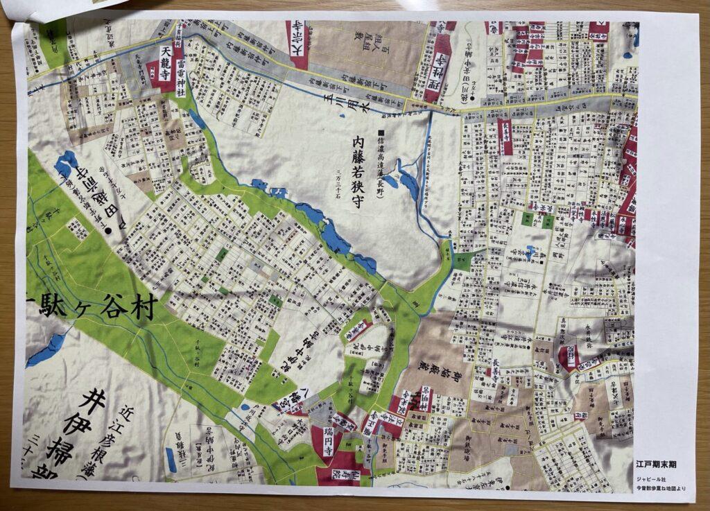 新宿御苑 江戸末期の地図