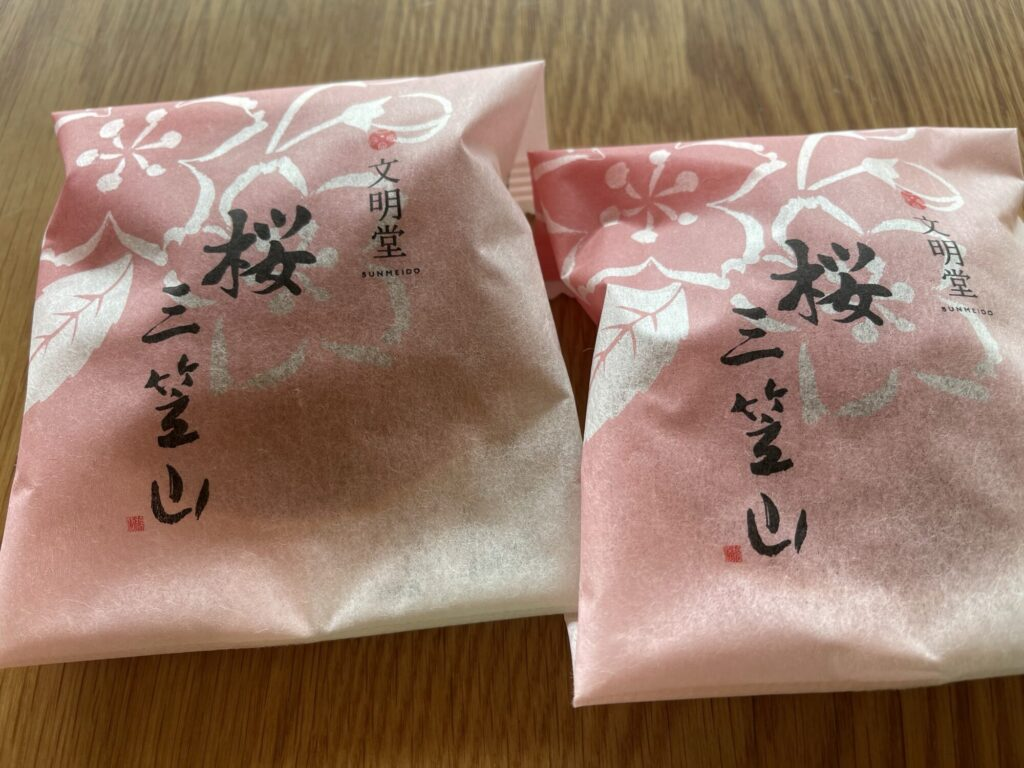 桜 三笠山