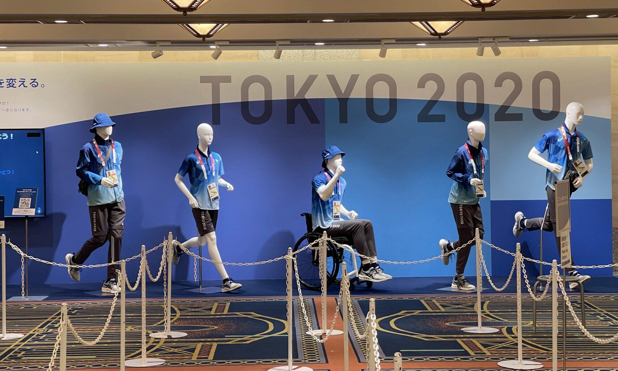 東京2020ユニフォーム